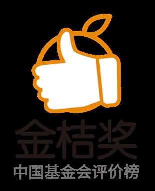 金桔奖logo_副本_副本.png
